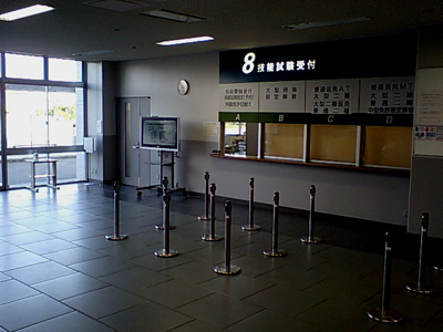 運転 免許 センター 明石 【6/1から再開※予約制】明石運転免許試験場が4/8から当面「閉鎖」更新センターは通常通り